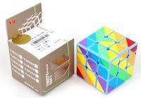 """Кубик Рубика """"Волшебный кубик"""""""