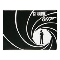 """Обложка на студенческий билет """"Студент 007"""""""