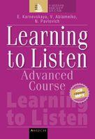 Слушаем и понимаем английскую речь на продвинутом этапе обучения