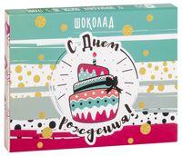 """Набор шоколада """"День рождения - торт"""" (60 г; ваниль)"""