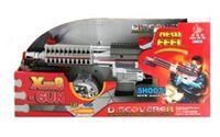 """Автомат """"Discover Xm8-Gun"""" (арт. К35531)"""
