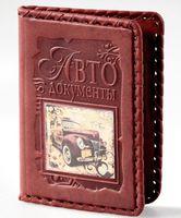 Обложка для водительского удостоверения с художественной вставкой (003-08-06-13)