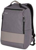 Рюкзак П0050 (13,2 л; серый)