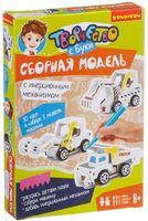 """Сборная модель из картона """"Каток с инерционным механизмом"""" (арт. ВВ1670)"""