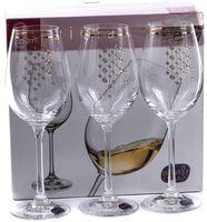"""Бокал для вина стеклянный """"Viola"""" (6 шт.; 250 мл; арт. 40729/Q9104/250)"""