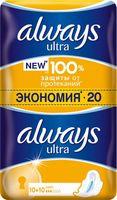 Гигиенические прокладки ALWAYS Ultra Light (20 шт.)