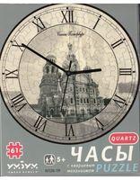 """Пазл-часы """"Часы Спас"""" (с часовым механизмом)"""