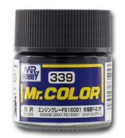 Краска Mr. Color (engine gray, C339)