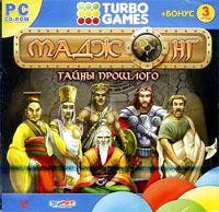 Turbo Games: Маджонг. Тайны прошлого
