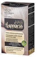 "Крем-краска для волос ""Hair Happiness"" (тон: 10.21, жемчуг микимото)"
