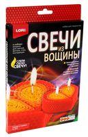 """Набор для изготовления свечей """"Сердце в подарок"""""""