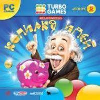 Turbo Games. Копилка идей