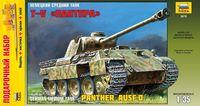"""Подарочный набор """"Немецкий средний танк T-V Пантера (Ausf. D)"""" (масштаб: 1/35)"""