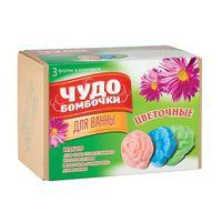 """Набор для изготовления бомбочек для ванн """"Цветочные"""""""