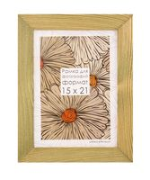 Рамка деревянная со стеклом (15x21 см; арт. Д30БКЛ/1711)