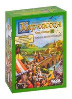 Каркассон. Мосты, замки и базары (дополнение 8)