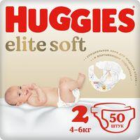 "Подгузники ""Huggies Elite Soft Jumbo 2"" (4-6 кг; 50 шт)"