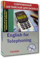 Английский для делового общения по телефону / English for Telephoning (+ CD)