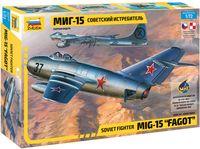Советский истребитель МиГ-15 (масштаб: 1/72)