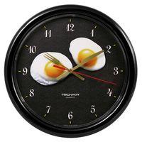 Часы настенные (24,5 см; арт. 21200264)