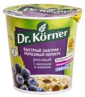 """Каша быстрого приготовления рисовая """"Dr. Korner. С изюмом и молоком"""" (50 г)"""