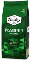 """Кофе зерновой """"Paulig. Presidentti Original"""" (250 г)"""