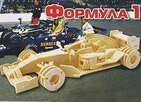 """Сборная деревянная модель """"Формула 1"""" (малая)"""