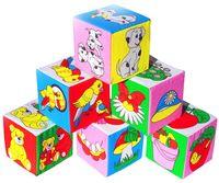 """Кубики мягкие """"Предметы"""" (6 шт)"""