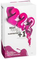 222 Лучших молодых книжных иллюстратора + 1 почетный гость из стран бывшего Советского Союза