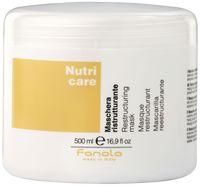 """Маска для волос """"Восстановление. Nutri Care"""" (500 мл)"""