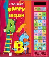 Говорящий Happy English. Книжка-игрушка