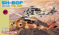 """Набор вертолетов """"SH-60F NSAWC Top Gun"""" (масштаб: 1/144)"""