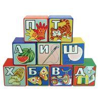 """Кубики """"Алфавит"""" (9 шт.)"""