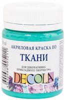 """Краска акриловая по ткани """"Decola"""" (мятная; 50 мл)"""