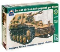 """Немецкое 105-мм самоходное орудие """"Веспе"""" (масштаб: 1/35)"""