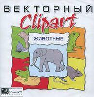 Векторный Clipart. Животные