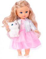 """Кукла """"Элиза. Мой милый пушистик, котёнок"""""""