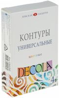"""Контуры универсальные """"Decola"""" (4 цвета; арт. 13641560)"""