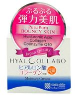 """Крем для лица """"Hyalcollabo Cream"""" (38 мл)"""