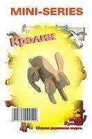"""Сборная деревянная модель """"Кролик"""""""