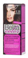 """Краска для волос """"Belita Color"""" (тон: 5.35, коричневый)"""