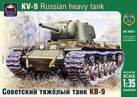 Советский тяжёлый танк КВ-9 (масштаб: 1/35)