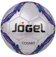 """Мяч футбольный Jogel JS-310 """"Cosmo"""" №5"""