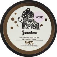 """Масло для тела """"Geranium"""" (200 мл)"""