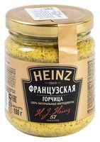 """Горчица """"Heinz. Французская"""" (180 г)"""