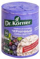 """Хлебцы мультизлаковые """"Dr. Korner"""" (100 г; черника)"""