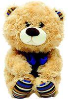 """Мягкая игрушка """"Медвежонок Крошка"""" (20 см)"""