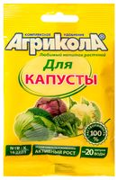 """Удобрение для капусты кочанной и цветной """"Агрикола"""" (50 г)"""