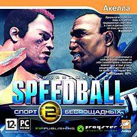 Speedball 2: Спорт беспощадных