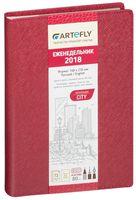 """Еженедельник """"City"""" на 2017 год (large; красная обложка)"""